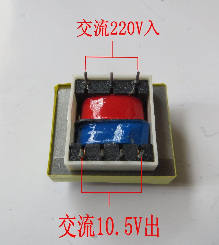 电饭锅/电压力锅/煲/消毒柜/洗衣机豆浆机电源变压器 9V10.5V12V