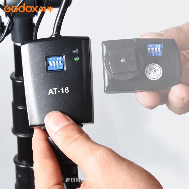 神牛AT-16接收器 影室灯引闪器单接收16频道组接收器ATR16单个接收器