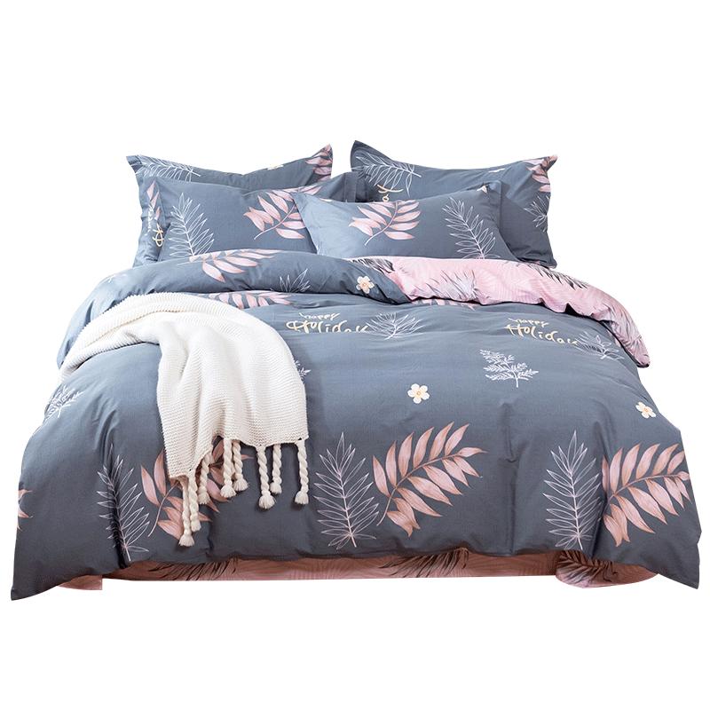 恒源祥四件套全棉纯棉加厚床单被套三件套床上用品床笠床上四件套