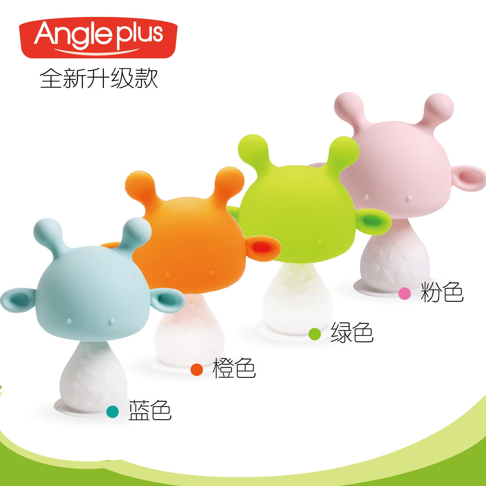 Angle Plus蘑菇小鹿安抚牙胶婴幼儿磨牙摇铃玩具奶嘴硅胶安全柔韧优惠券
