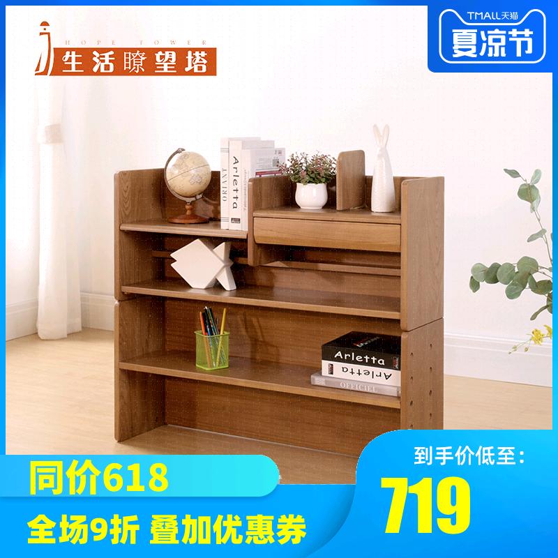 實木兒童學習桌書架置物架現代簡約多功能組合桌面小書架簡易桌上
