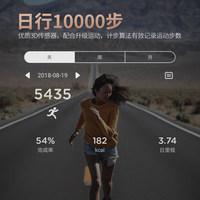 军人多功能双显电子石英表户外运动学生防水登山时尚智能男士手表 (¥148(券后))