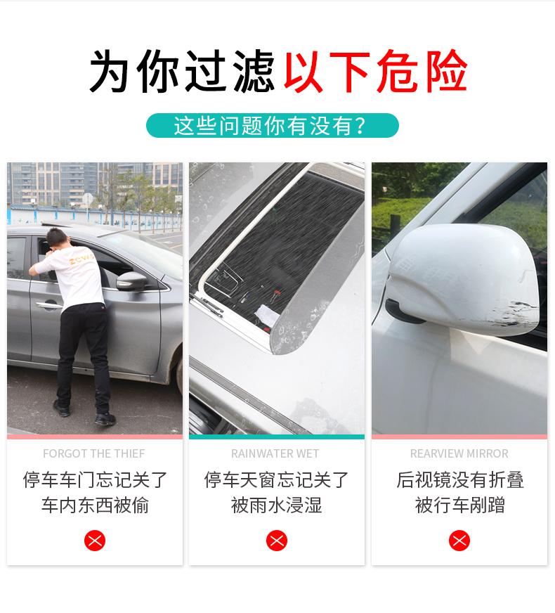 忠诚卫士讴歌CDX TLX-L MDX RDX一键自动升窗器改装后视镜折叠