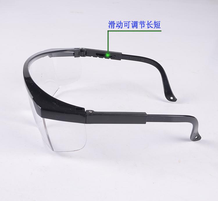 正品得力防护眼镜安全劳保眼睛工业眼镜平光镜防护用品墨镜