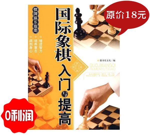 友邦UB木塑国际象棋磁性折叠便携式儿童仿木制象棋比赛用棋大中小