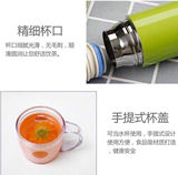 Stainless steel insulation cup male and female student cup large capacity Korean portable outdoor drinking cup
