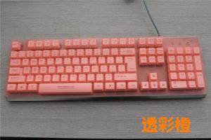 Microstep 七剑 剑尊K-3000 K1000 104键 键盘保护贴膜 防尘罩