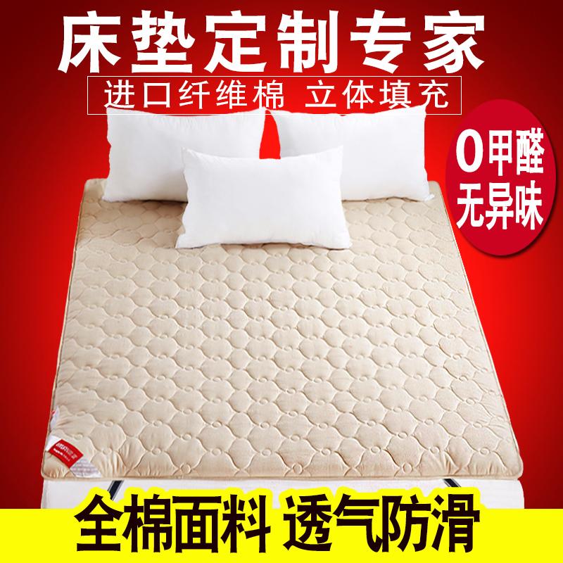 全棉防滑床垫子软垫榻榻米加厚1.2米家用1.5薄1.8m床褥子垫被定制