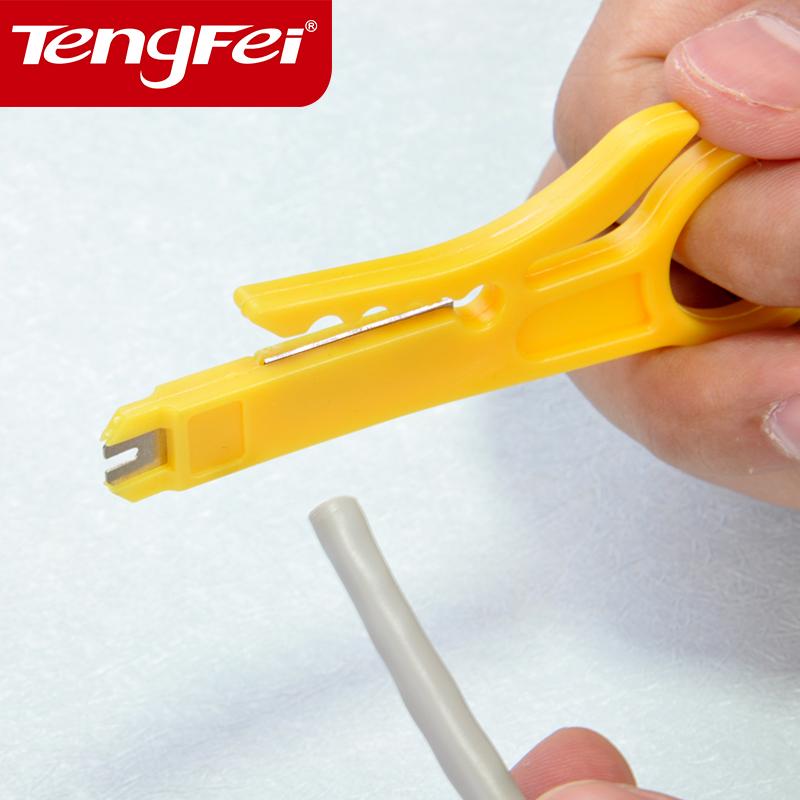 小黄刀红蓝剥线刀简易型工具剥线器电话线网线打线刀小卡线拨线刀