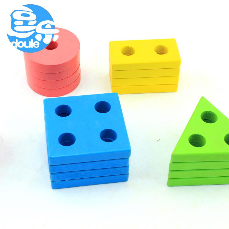 木制质儿童几何形状配对套柱积木 开发益智力宝宝早教玩具1-2-3岁