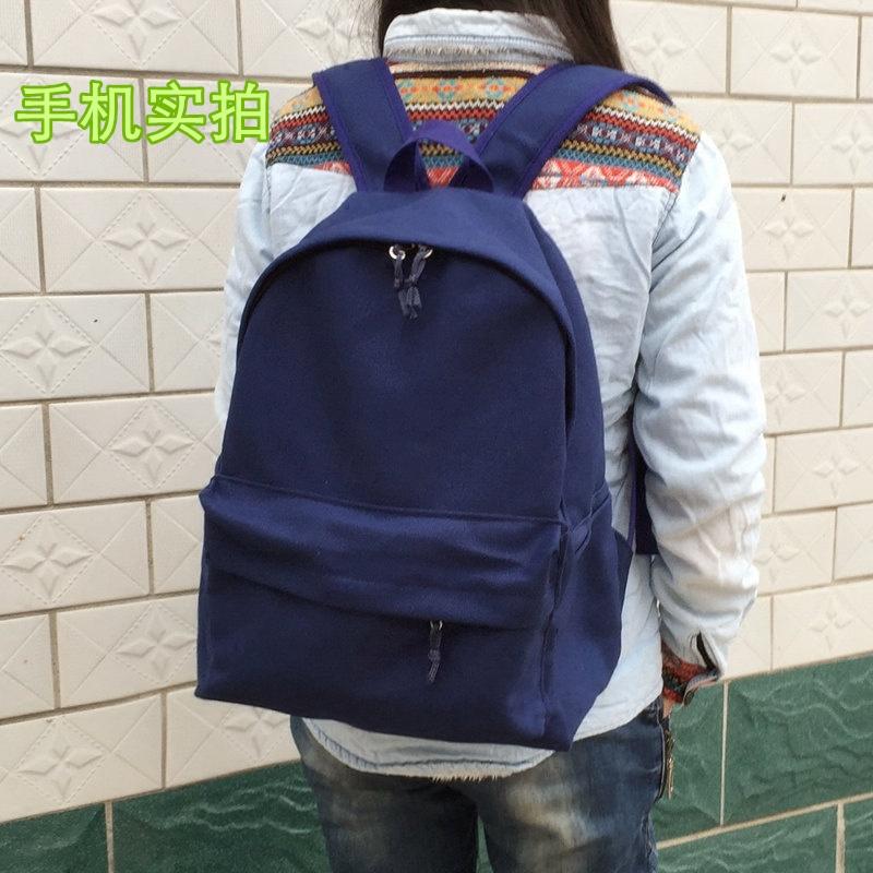 純色雙肩包帆布書包中學生女男日系韓版簡約情侶揹包大容量旅行包
