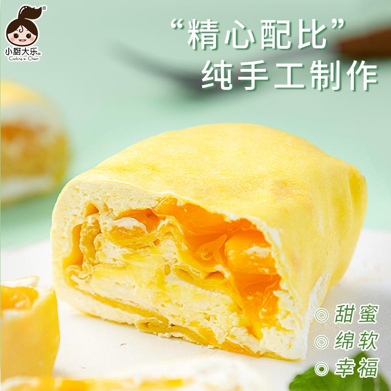 毛巾卷蛋糕网红千层小甜点西式糕点提拉米苏抹茶千层奶油夹心糕点