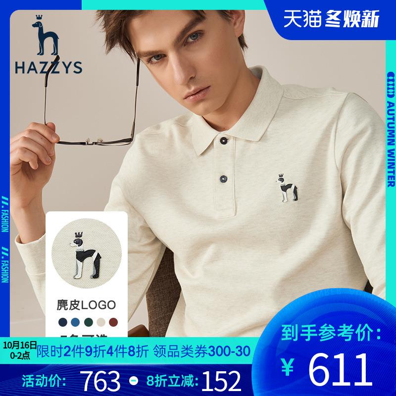 谭松韵代言Hazzys哈吉斯官方秋季新品男士长袖休闲T恤韩版宽松polo衫男潮流