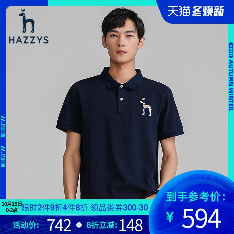 谭松韵代言Hazzys哈吉斯2020新款短袖T恤男降温凉感男士半袖翻领POLO衫上衣