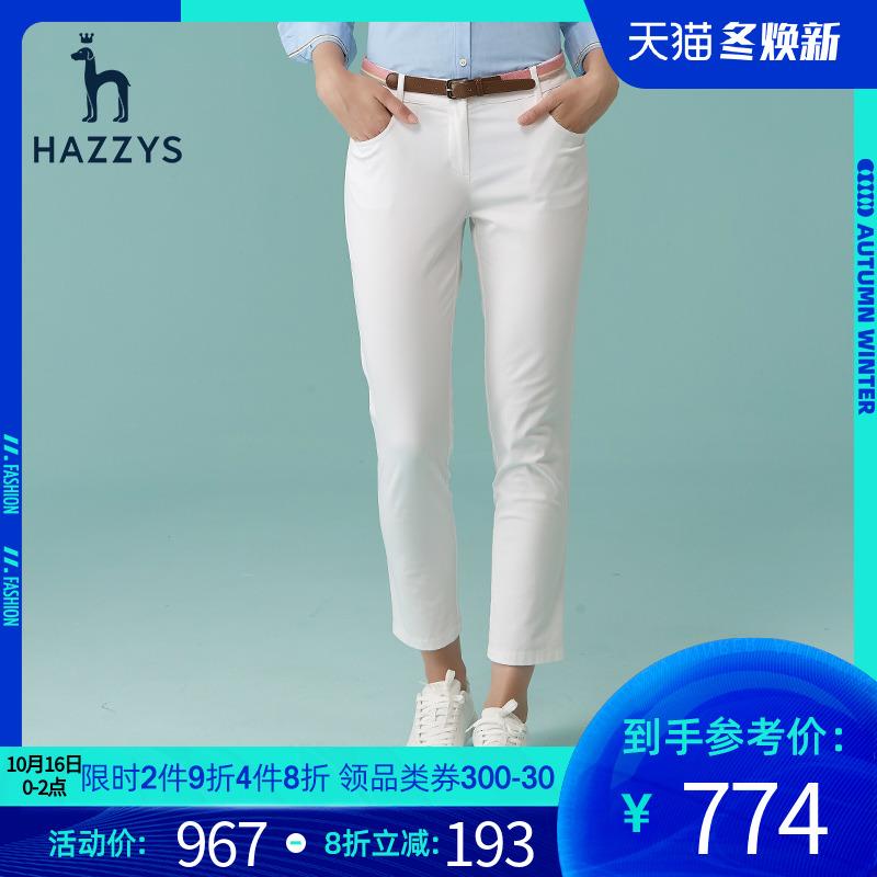 谭松韵代言Hazzys哈吉斯女士休闲裤修身直筒裤潮流新款白色裤子韩版收腰长裤