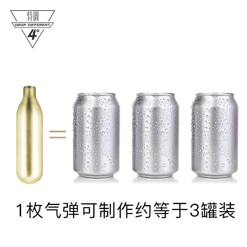个装 5 次姓小钢炮 1 度原装进口气泡水机苏打水机专用 4
