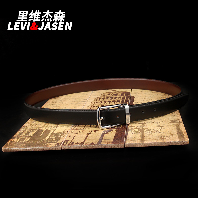 里维杰森皮带男真皮针扣纯牛皮商务正装双面用光身青年韩版窄腰带