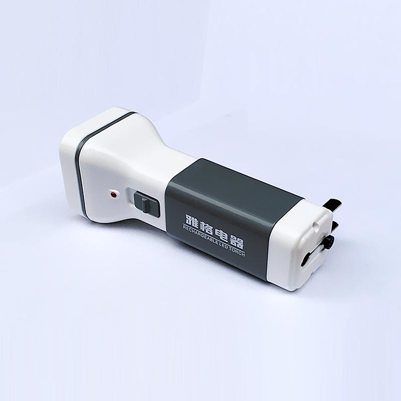 雅格LED强光手电筒 可充电式家居远射探照应急户外照明小手电筒