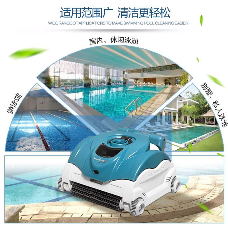 游泳池彩鲨全自动吸污机水龟水下无人清洁机器人虎鲨池底吸尘器
