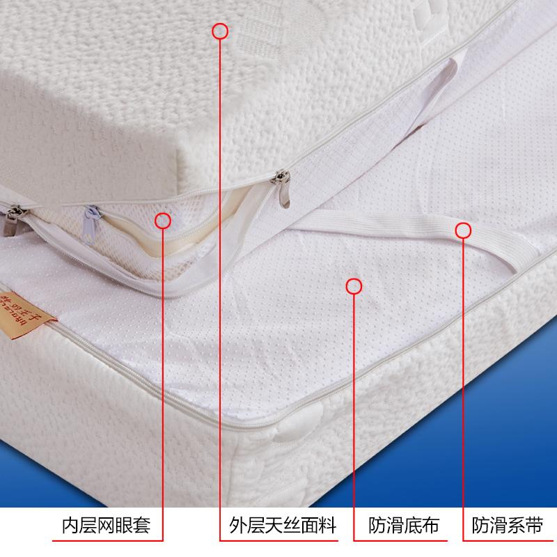 泰国天然进口乳胶床垫定做榻榻米垫1.5m床加厚席梦思1.8m床垫床褥