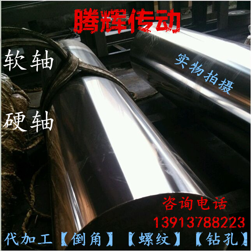 45#钢镀铬棒/直线光轴/软轴/活塞杆/直径6MM-50MM/导杆 光杆 导轨