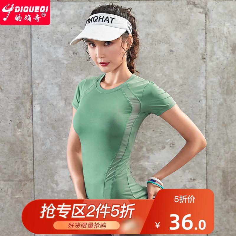 的确奇 紧身短袖女瑜伽服夏季薄款半袖t恤速干衣跑步健身运动上衣