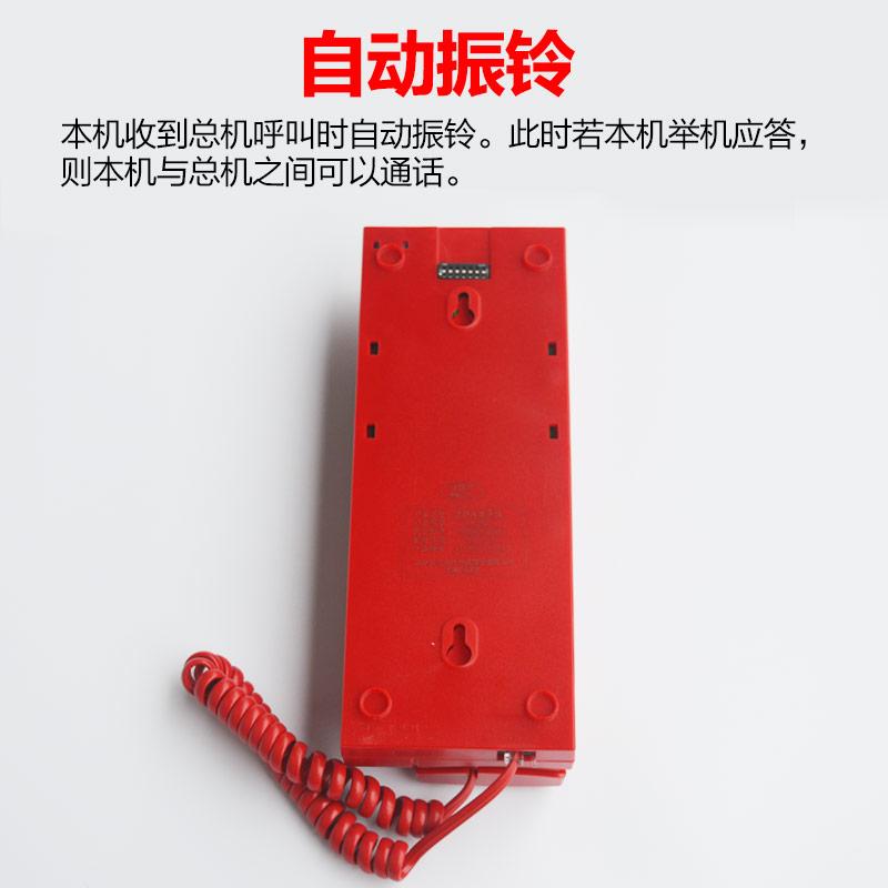 北大青鸟HY5716B总线消防电话分机 消防原装保证正品 大量现货中