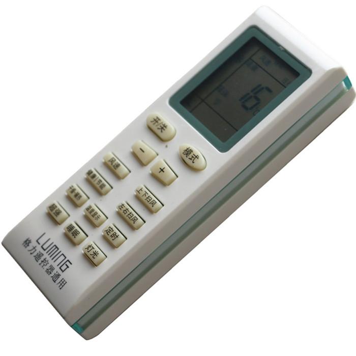 正品空调多功能遥控器YBOFB通用YBOFB1万能适用于格力遥控板YADOF