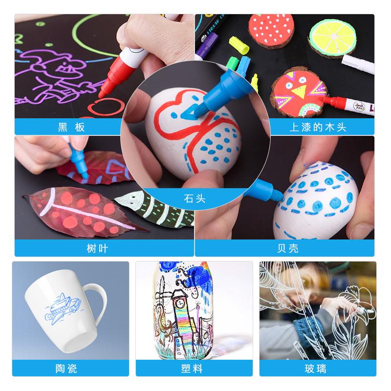 美乐 粉笔无尘彩色儿童安全无毒液体粉笔 黑板粉笔幼儿园可水洗涂鸦画笔儿童彩笔非记号笔水溶性粉笔