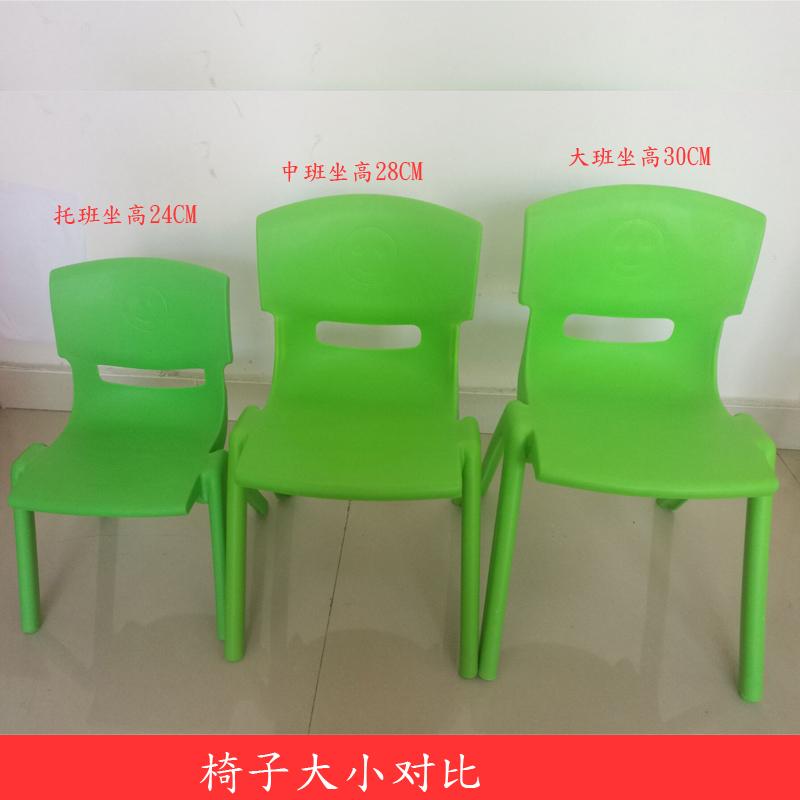 幼儿园椅子加厚靠背椅子儿童桌椅塑料椅宝宝小凳子/儿童餐椅