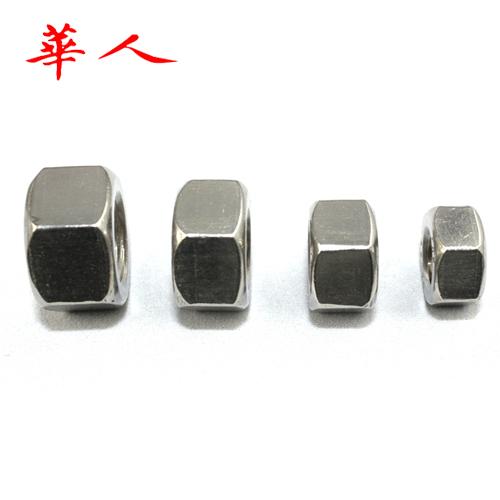 304不锈钢外六角螺母螺帽螺丝母帽罗丝冒大全M3M4M5M6M8M10M12M30
