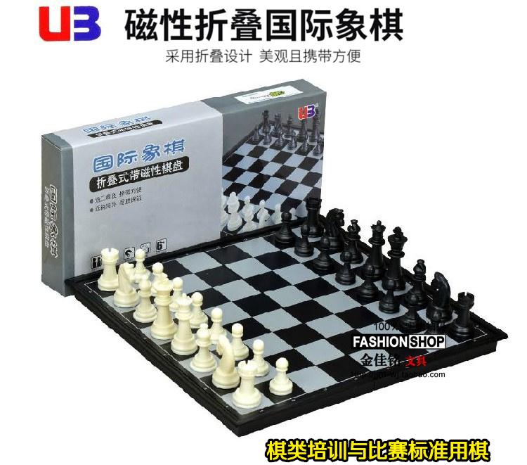 國際象棋比賽專用兒童學生初學者磁性摺疊棋盤高檔黑白色超強磁力
