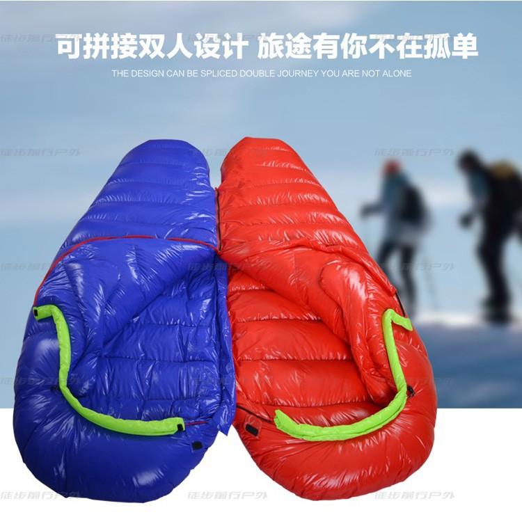 羽绒睡袋户外冬季露营保暖加厚大人超轻室内午休可拼接白鹅绒睡袋