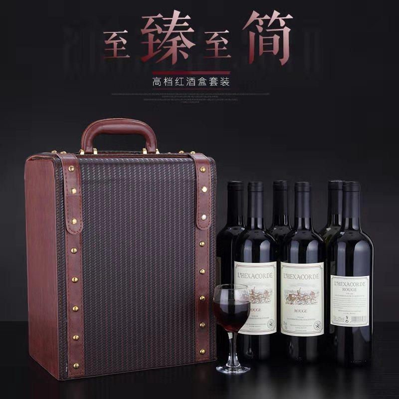 6 支高档皮箱装礼盒整箱 路易拉菲干红葡萄酒法国原瓶原装进口红酒
