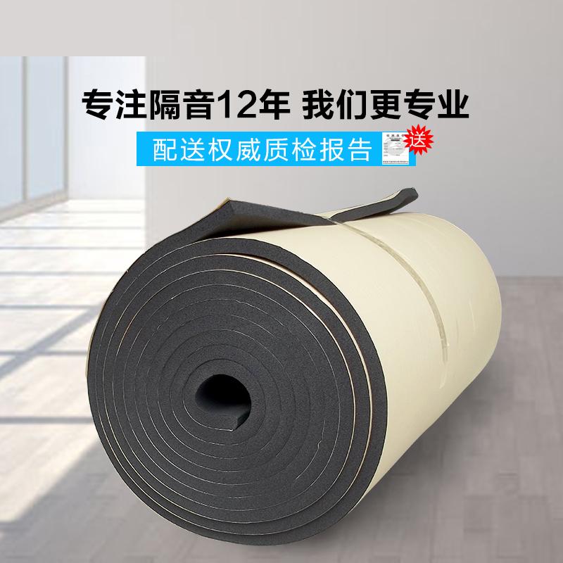 隔音棉 下水管道墙体自粘吸音棉琴房卧室内ktv雨棚保温棉保温材料
