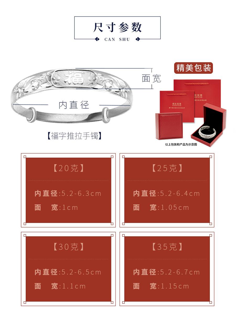 999银手镯女纯银镯子龙凤福字吉祥如意女款推拉银手镯送妈妈礼物