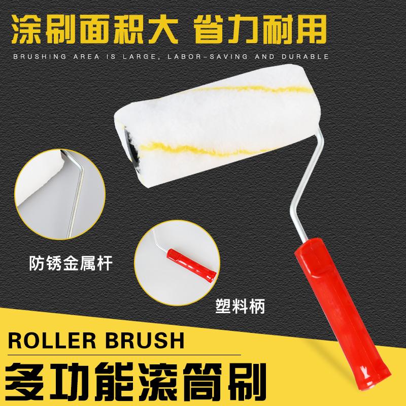 滚筒刷 滚筒芯 内外墙粗毛滚筒涂料油漆拇指滚筒刷子 9寸 4寸 6寸