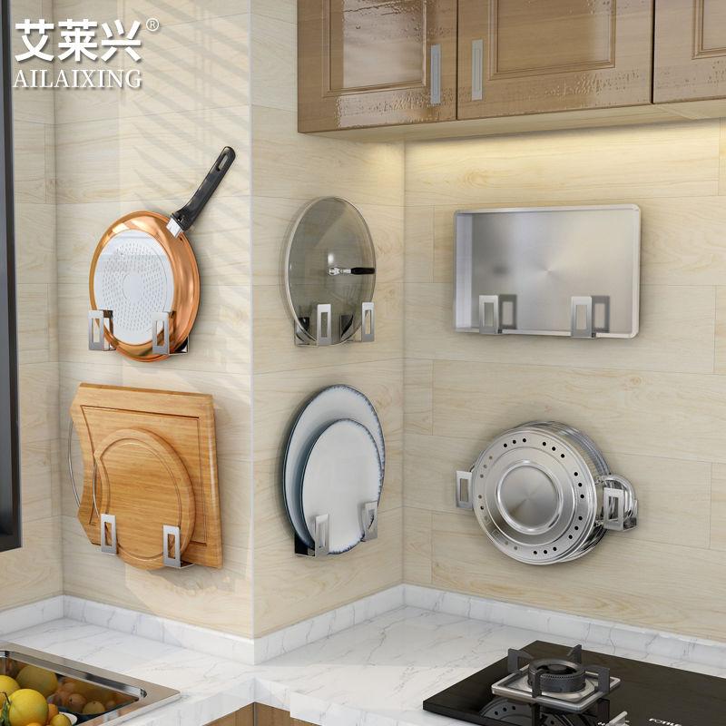厨房置物架免打孔锅盖架菜板架
