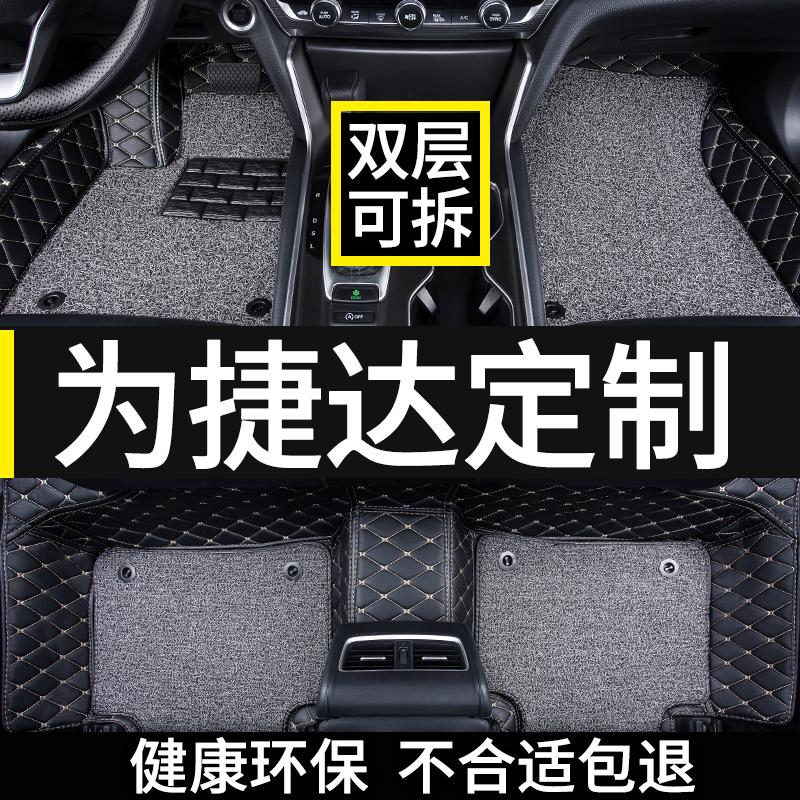 适用一汽大众新捷达vs5全包专用汽车脚垫全套全包围大360