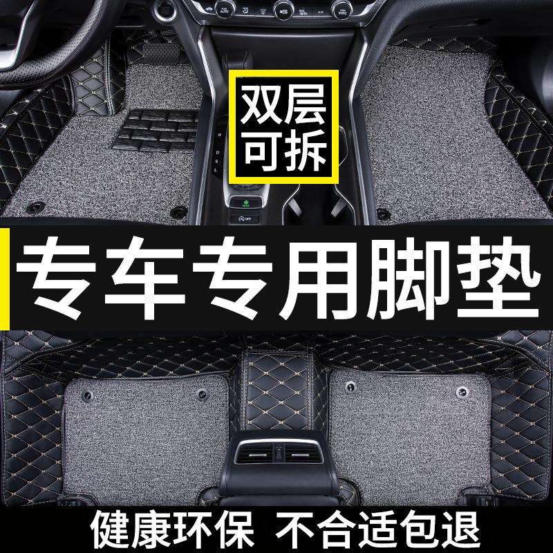 适用2019款2021东风本田享域全包汽车脚垫改装专用360全