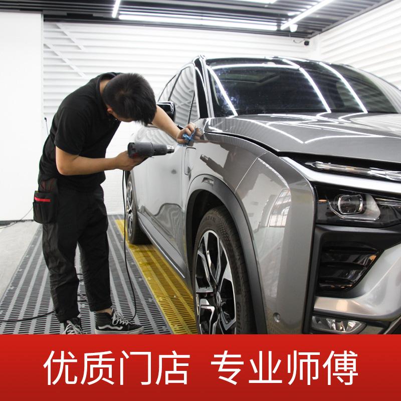 美基漆面保护膜隐形车衣透明门把手门碗倒车镜保护膜防刮提高亮度