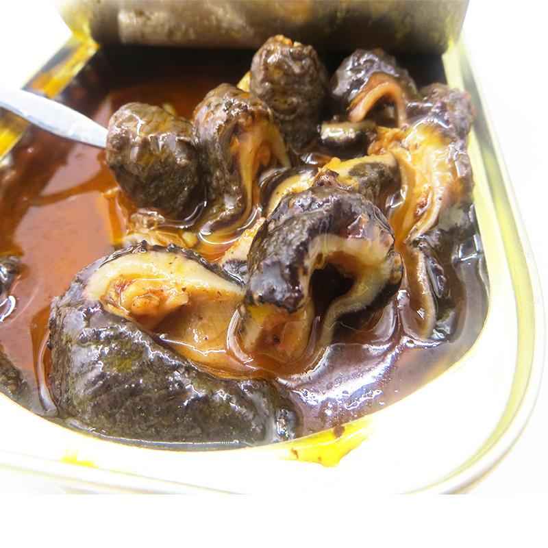 俄罗斯原装进口野生即食海参罐头麻辣原味鲍鱼扇贝水产零食品包邮