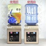End decorative pattern can be customized machine clean buckets broken shroud bottled water dispenser Dust cover