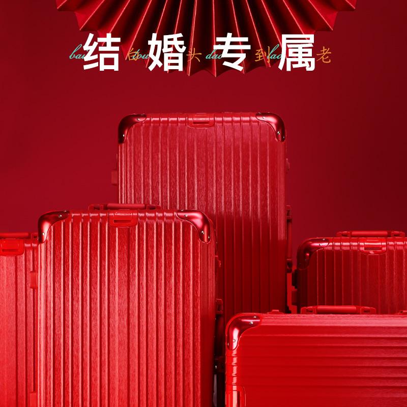 红箱子结婚箱行李箱红色婚箱嫁妆旅行拉杆新娘婚礼皮箱陪嫁用一对