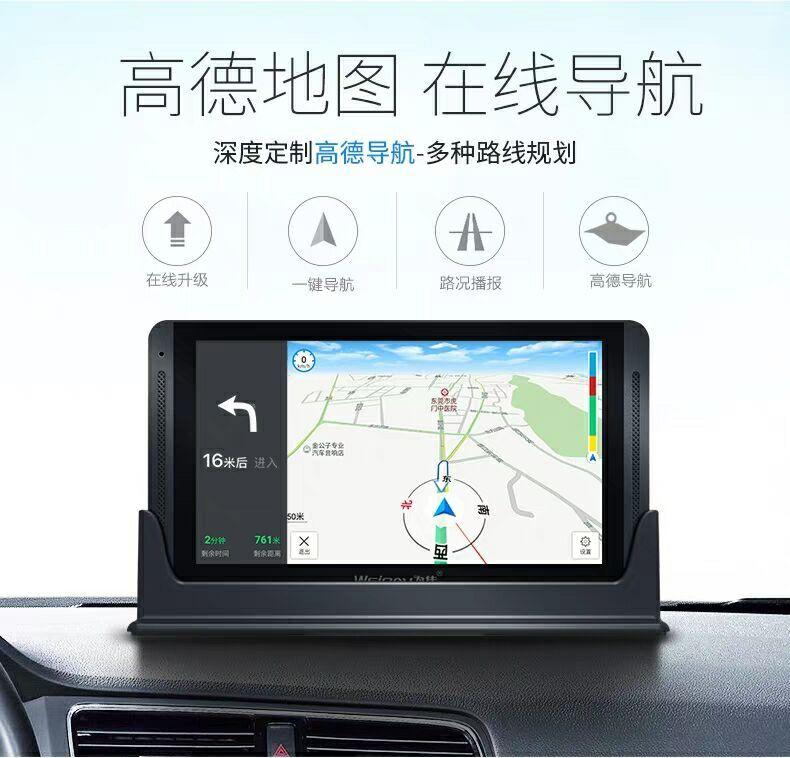 车载GPS导航仪7寸汽车大货车行车记录仪电子狗测速倒车影像一体机