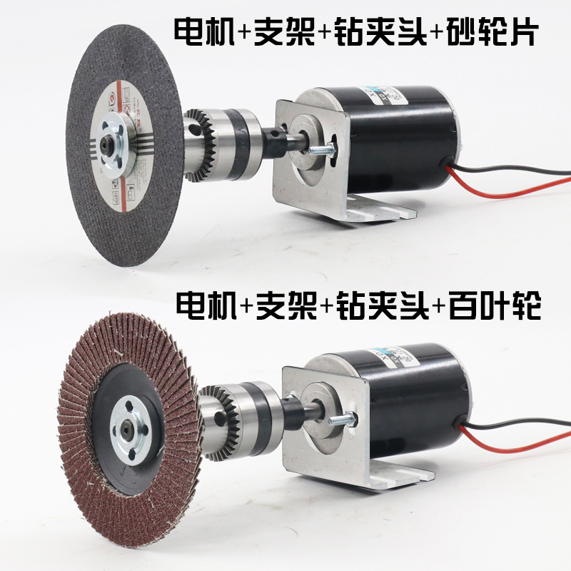 信达12V直流电机24V高速马达30W微型调速电机小型发电机正反马达