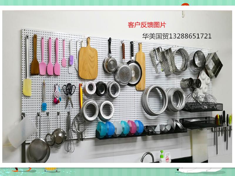 加厚洞洞板飾品小商品多孔板展示架超市孔板貨架手機配件釘墻掛板