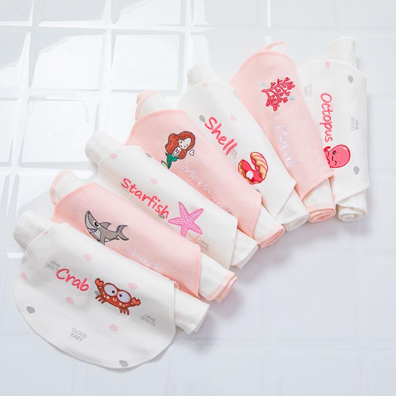 星期吸汗巾垫背巾宝宝棉0-1-3岁儿童幼儿园隔汗巾3-4-6岁夏季薄款