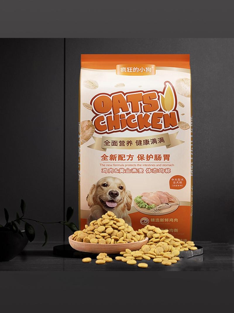 疯狂的小狗狗粮20kg40斤10斤中大型犬通用型金毛萨摩哈士奇宠物粮优惠券