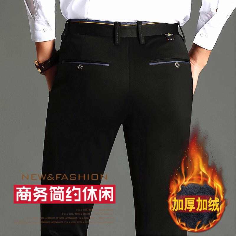 休閒褲男夏季彈力薄款冰絲長褲修身男士褲子免燙西裝小腳韓版男褲